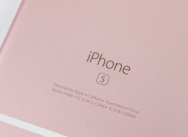 iPhone 6s 987