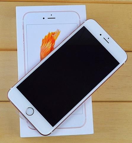 Giá iphone 6s màu hồng