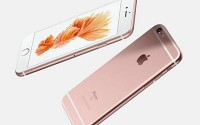 iphone 6s 1234