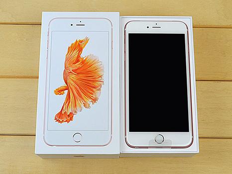 giá iPhone 6s màu vàng hồng rose gold 16gb chỉ từ 18 triệu.