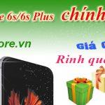 iphone6s345