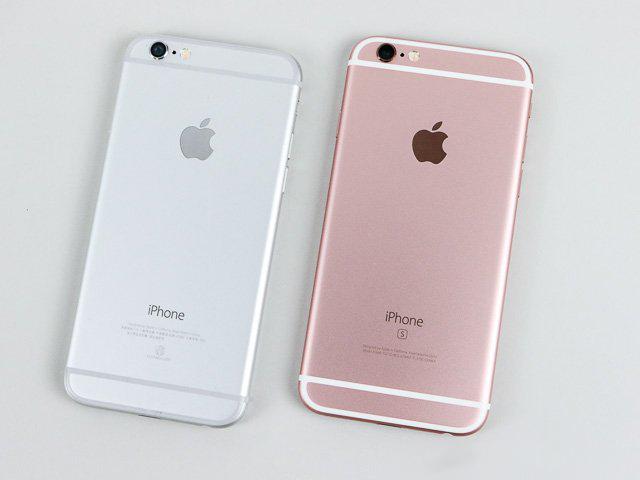iphone 6s 98989