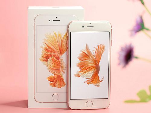 iPhone 6s lock Nhật giá bao nhiêu hiện nay ?