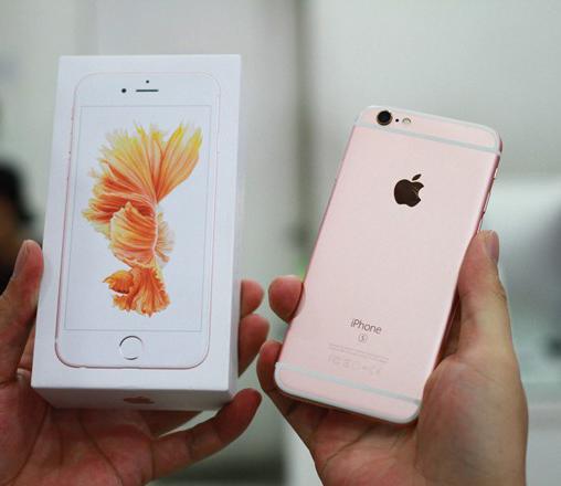 iphone 6s plus 5689