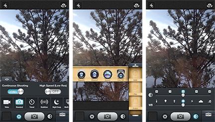 kitcam_iphone