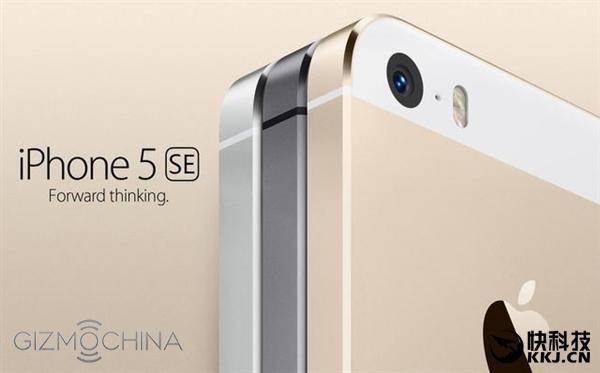 gia iphone 5se