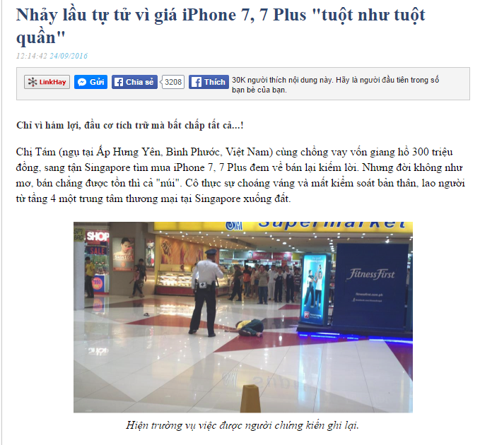 tin tức iphone 7
