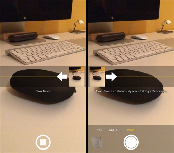 20160905-115434-4040005-how-to-switch-direction-panorama-mode-iphone-screenshot-002-1469694883-650-5a813d3235-1469853165_600x527