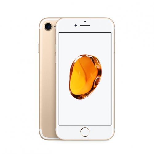 iphone_7_256gb_gold_nhap_khau