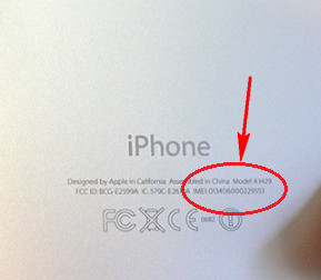 check-imei-iphone-15