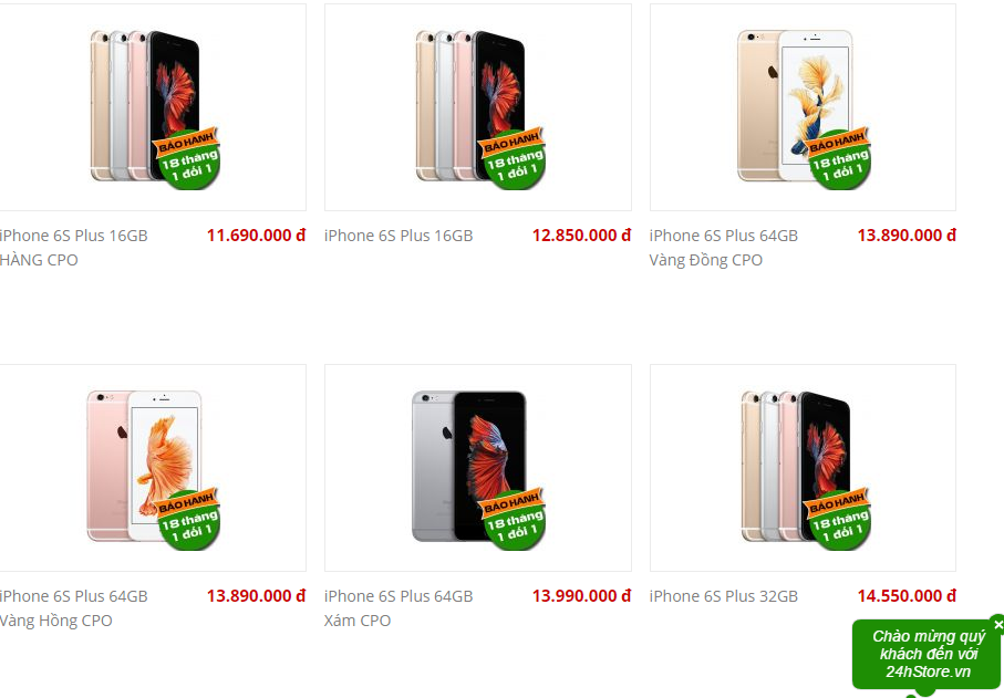 iphone-6s-plus-16gb-cpo