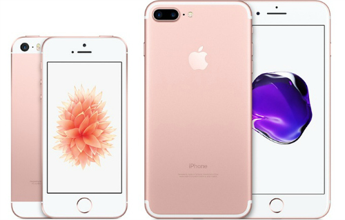 1486955278-148695428689500-iphone-7