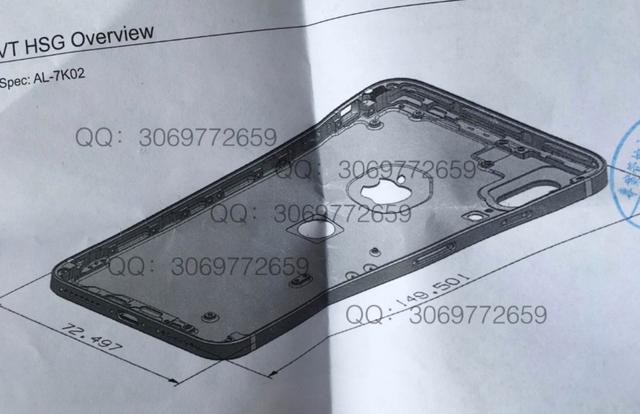 iphone-8-shell-schematics-780x505-1492613458449