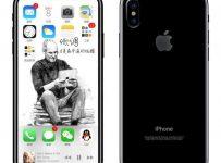 gia-iphone-8