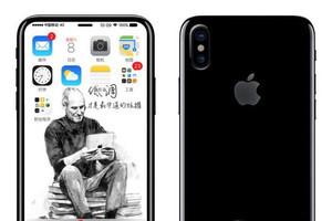Đây là 7 bất ngờ cho ai có ý định mua bán iPhone 8 mới 256 Gb nhân dịp ra mắt 2