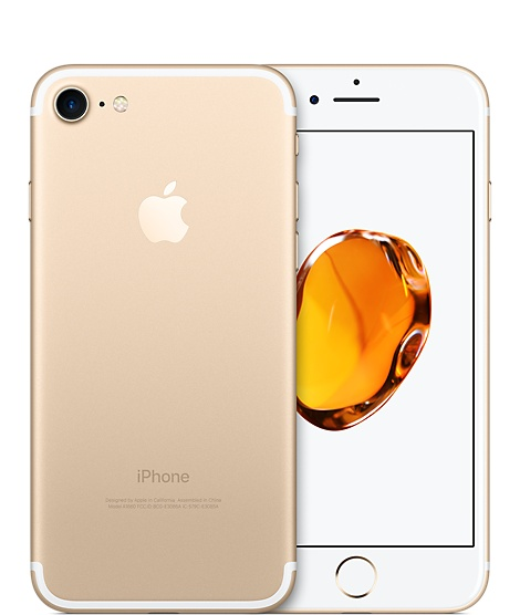 iphone7-gold-select-2016