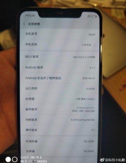 Xiaomi Mi 7 Lo Dien Hinh Anh Chi Tiet Cau Hinh Ngoai Doi Thuc 04