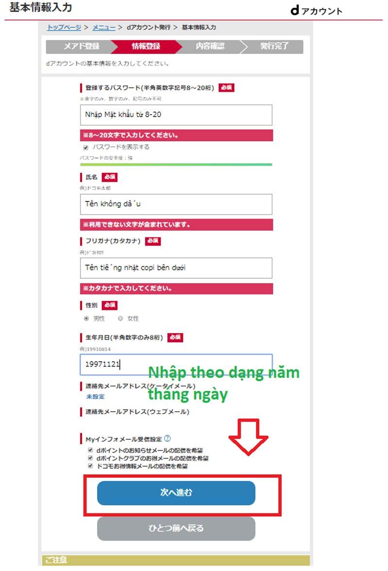 Chinh Thuc Mang Docomo Cua Iphone Lock Nhat Duoc Mo Mang Mien Phi 09