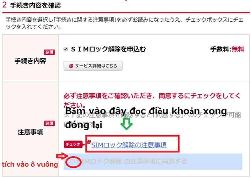 Chinh Thuc Mang Docomo Cua Iphone Lock Nhat Duoc Mo Mang Mien Phi 23